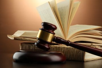 Закон о долевом имуществе