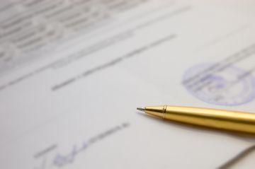 Заверение документов нотариусом