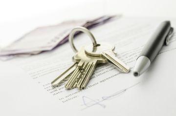 Документы для предоставления жилья