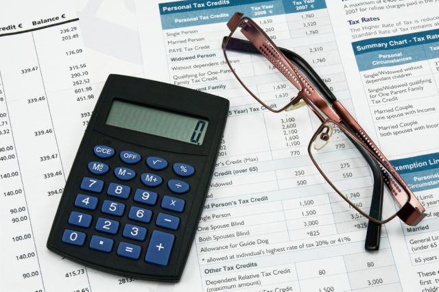 Уплата государственной пошлины