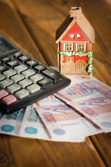 Оплата квартиры