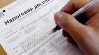 декларация по земельному налогу образец заполнения