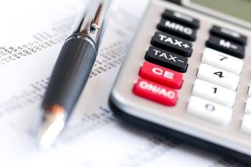 как рассчитать налог