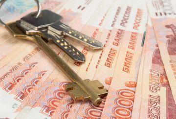 Деньги для покупки квартиры