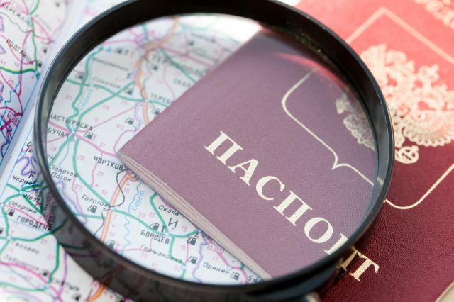 Регистрация в Москве