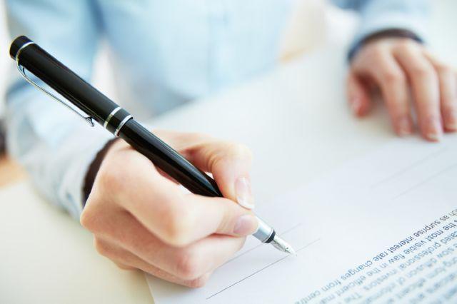 Дополнительными условиями договора аренды земельного участка являются: Срок договора аренды