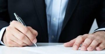 право на заключение договора аренды земельного участка