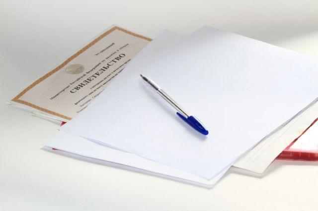 документы для регистрации права собственности на земельный участок
