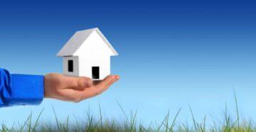договор дарения доли дома и доли земельного участка