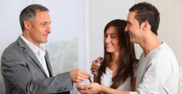 переход права собственности на земельный участок
