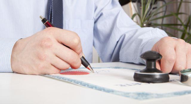 акт передачи земельного участка договору дарения земельного участка