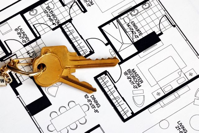 Ограничение права собственности на земельные участки