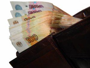 сколько стоит договор дарения земельного участка
