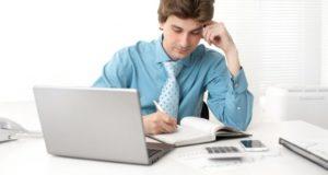 оплатить земельный налог для физических лиц через интернет