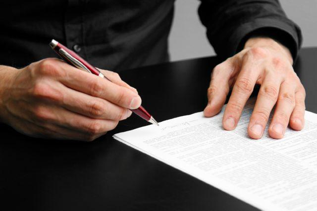 нулевая декларация по земельному налогу образец заполнения