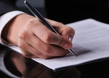 акт приема передачи земельного участка по договору купли продажи