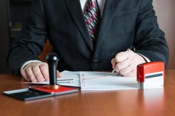 порядок регистрации права собственности