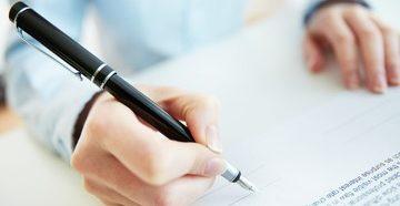 Составление заявление и договора на межевание