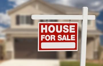 Как продать дом с земельным участком?