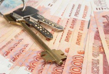 покупка квартиры за наличные
