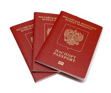Правильное оформление визы в Норвегию для россиян с учетом требований 2019 года – Единый визовый центр